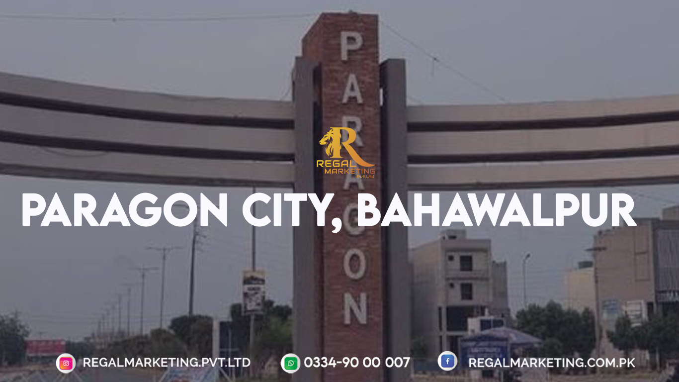 paragon city bahawalpur
